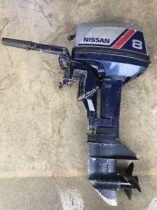 8 hp Nissan Outboard Motor