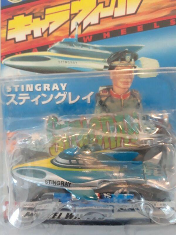Hot wheels Stingray Gerry Anderson 2001
