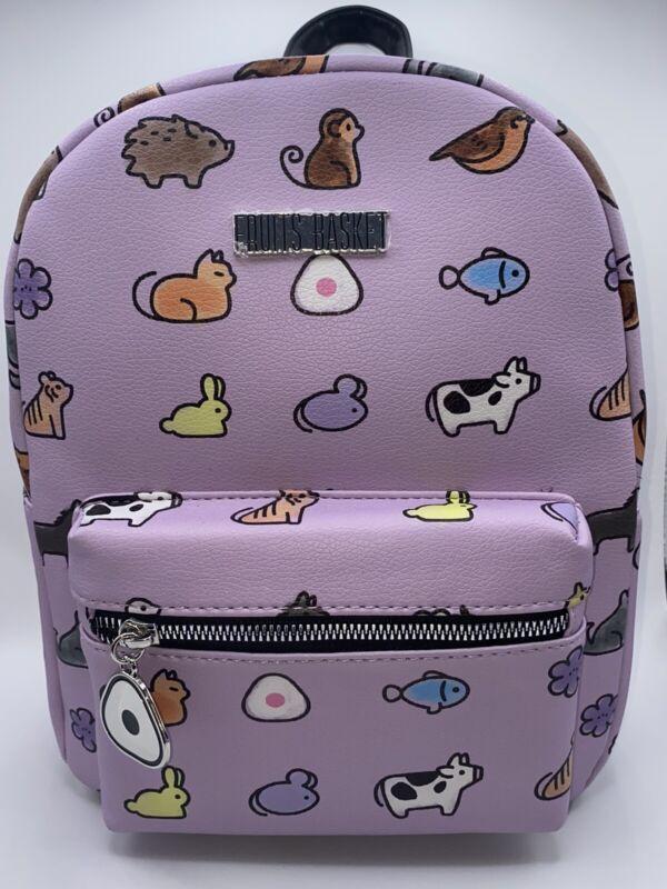 Fruits Basket Mini Backpack Tohru Zodiac Icons Bioworld NWT