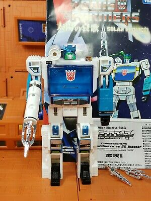 Transformers Shattered Glass Soundwave from E-Hobby 2013 RARE