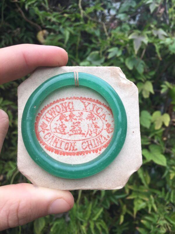 Antique Peking Glass Rings On Original Card (Betty Lou) Sewing Basket Handles