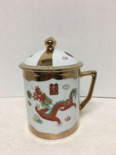 Vintage Chinese Gold Trimmed Hand Painted Dragon Phoenix Mug Tea Cup With Lid