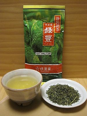 Premium Japanese Loose Leaf Green Tea Fukamushi Sencha Yabukitacha 100g GreenTea