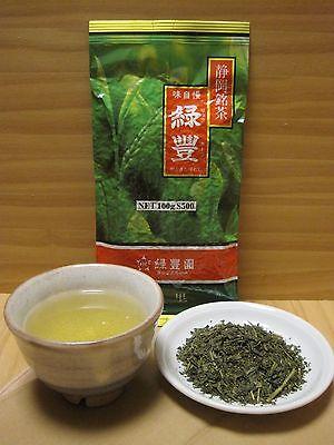 Premium Japanese Loose Leaf Green Tea Fukamushi Sencha Yabukitacha 100g GreenTea