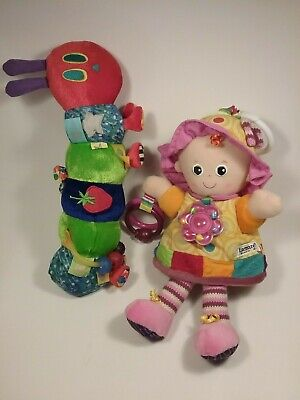 Eric Carle Hungry Caterpillar Crinkle Baby Toy Lamaze Doll Crib Stroller Rattle
