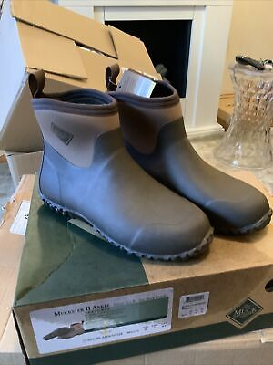 Muck Boots Muckster II Brown Waterproof Breathable Garden Ankle Boot BNWT 8
