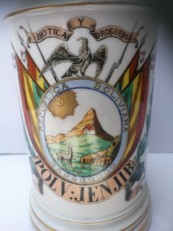 ANTIQUE FRENCH PORCELAIN APHOTECARY  PHARMACY GINGER JAR BOLIVIA COAT OF ARMS
