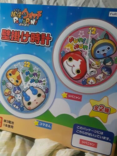 2Medals USED Bandai Japanese Yokai Pad Pen Youkai Jibanyan Works GOOD