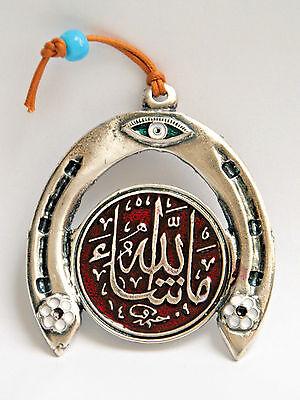 Мусульманские картинки обереги