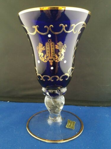 "Egermann Bohemian Czech Cobalt Blue Gold Crystal 6.5""h Vase / Water Goblet"