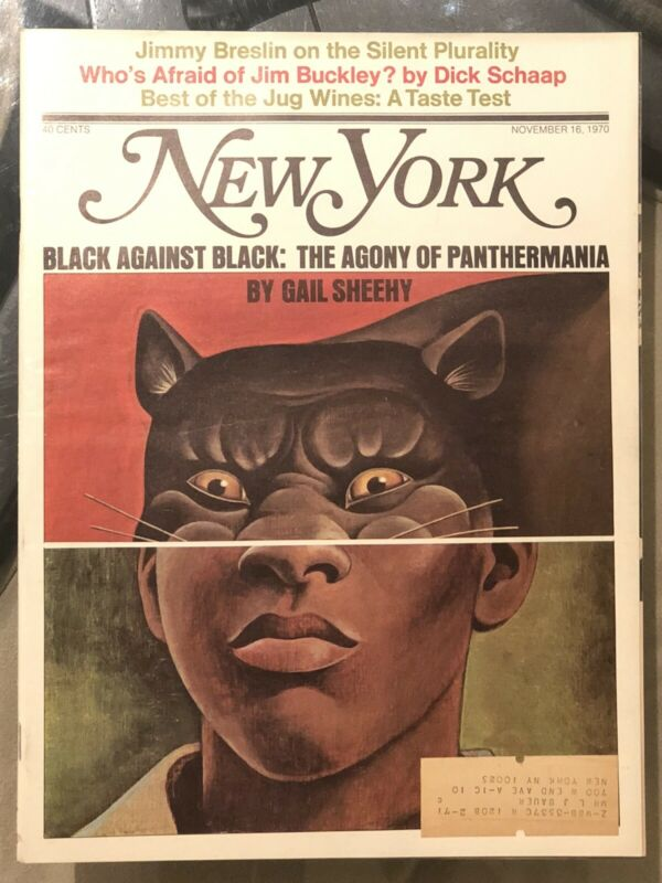 1970~ NEW YORK MAGAZINE - THE AGONY OF BLACK PANTHER-MANIA -  Rare Panther