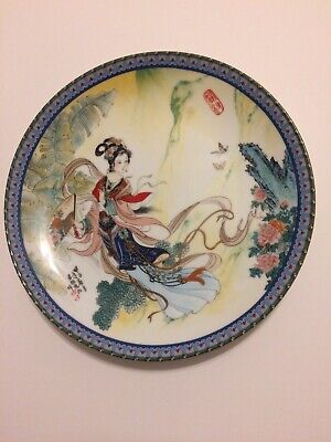 Imperial Jingdezhen Beauties of the Red Mansion 1st Plate Issue/COA Original (Beauties Red Mansion)