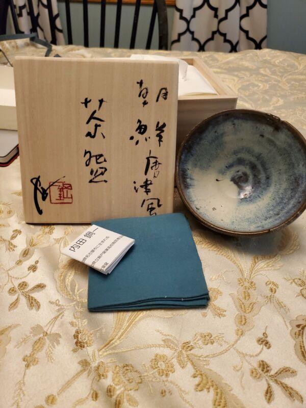 Uchida Koichi Japanese Karatsu Chawan  Bowl Pottery Ceramics
