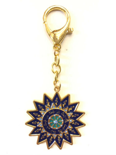 2020 Feng Shui 15 Hums Protection Wheel Brooch Amulet Keychain