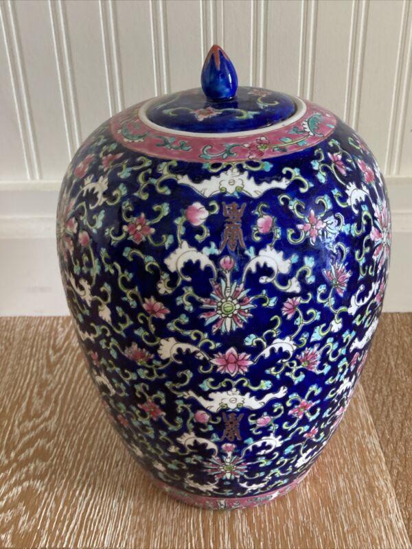 Vintage Chinese Ginger Jar with ornate flowers & vines Multicolor Large