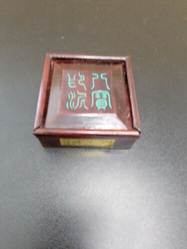 Chinese Red Ink in Porcelain Container in Wood Box