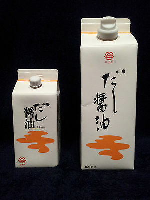 Kamada Japanese Dashi Sauce For Soup  Dipping Sauce  Nimono
