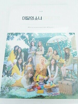 """MONTHLY GIRL LOONA Official Limited Photobook - Official """"Orbit Kit 2.0"""" Sealed"""