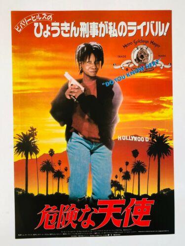 Fatal Beauty 1987 Whoopi Goldberg Comedy JAPAN CHIRASHI movie flyer mini poster