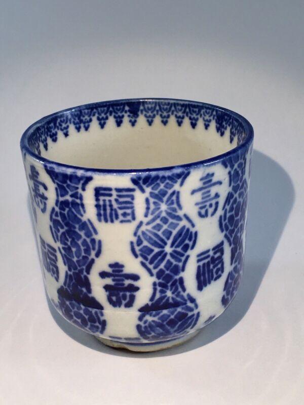 Antique Japanese Blue Flow Transfer Ware Handmade Sake Cup