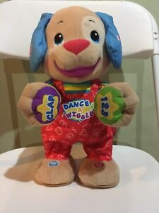 Fisher Price Dance & Wiggle Puppy
