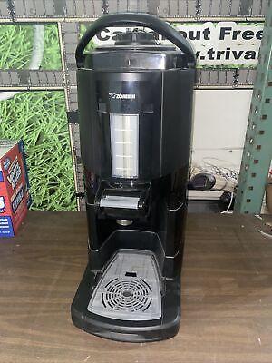 Zojirushi 1.5 Gal. Thermal Coffee Server Gravity Pot Beverage Dispenser Sy-ba60