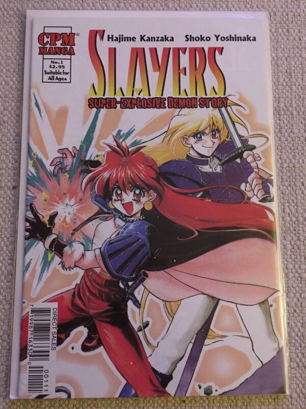 Slayers Anime Comic Super Explosive Demon Story (LOT)  vol.1~6 Complete Set