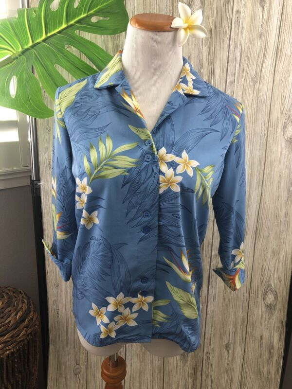 Aloha Airlines Female Flight Attendant Uniform Blouse Circa 2000's