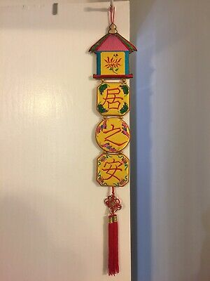 Chinese Decoration New Never Used ()