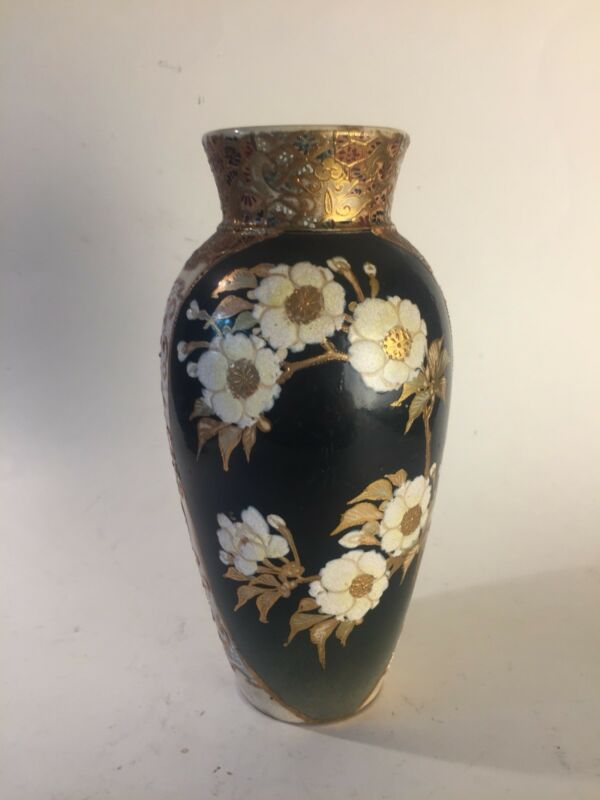 Vintage Chinese Flower Vase