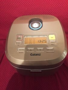 Galanz Electric Rice Cooker/Multi Cooker