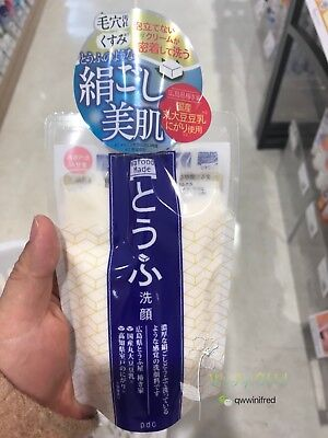 🔥HOT!PDC Wafood Made Tofu Face Wash 170g from Japan Free Shipping with Track
