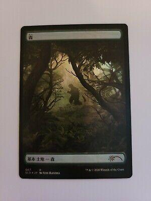 Secret Lair Godzilla Foil Forest x1 Magic cards MTG