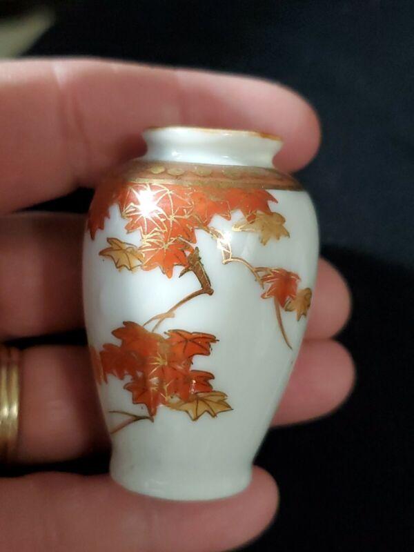 Vintage Hand Painted Porcelain Asian Vase Miniature