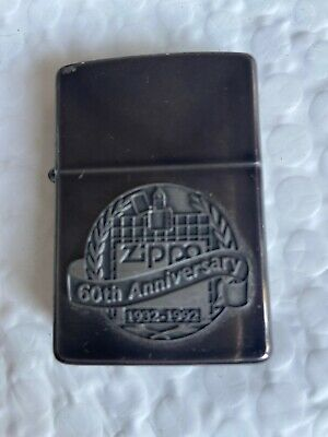 ZIPPO  Lighter 60th Anniversary 1932 - 1992 Model