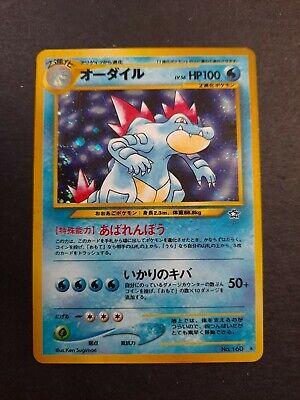 1999 Pokemon TCG Japanese Feraligatr HOLO #160 Neo Genesis Near Mint!