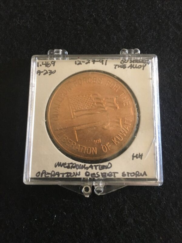 Liberation of Kuwait 1990-1991 medallion Coin. Very Rare.  Auction Find.