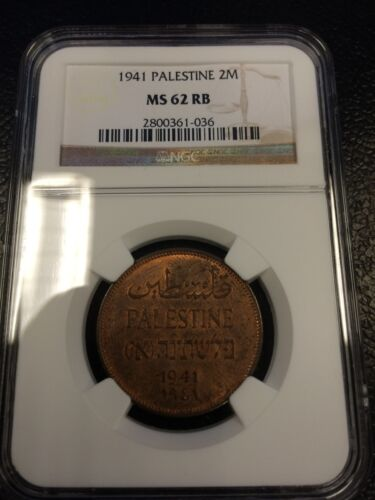 1941 2 Mils NGC MS62RB Coin Palestine - Israel - High Grade!!! RARE!!!