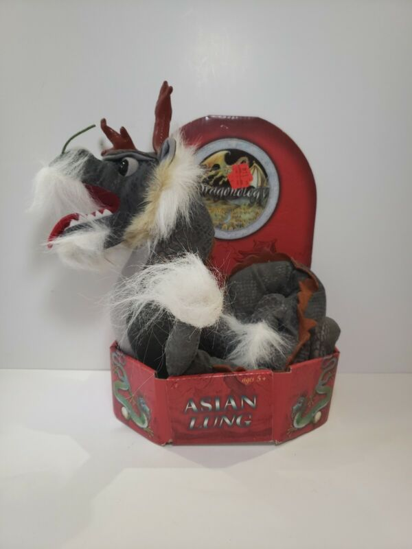 Asian Lung Plush Dragon Dragonology 2006 Sababa Toys New in Box