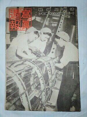 WW2 Japanese Weekly Magazine Issue 297 November 10th 1943