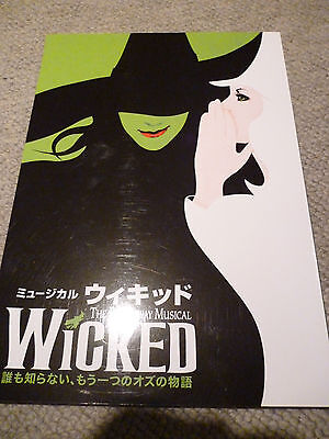 Rare WICKED 2007 OSAKA Japan PROGRAM booklet PRESSBOOK The Wizard of Oz Broadway