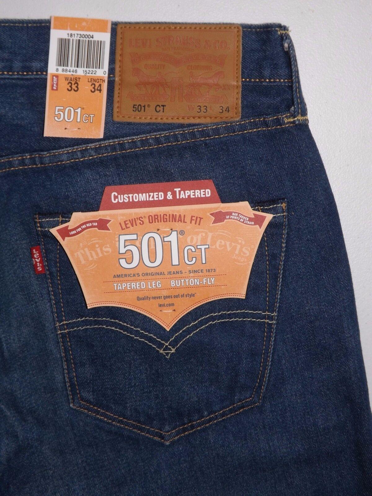 карту евау джинсы из америки рост