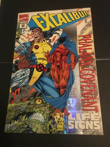EXCALIBUR 82 Variant Oct 1994 Phalanx Covenant Foil Cover Marvel Comics - $0.99