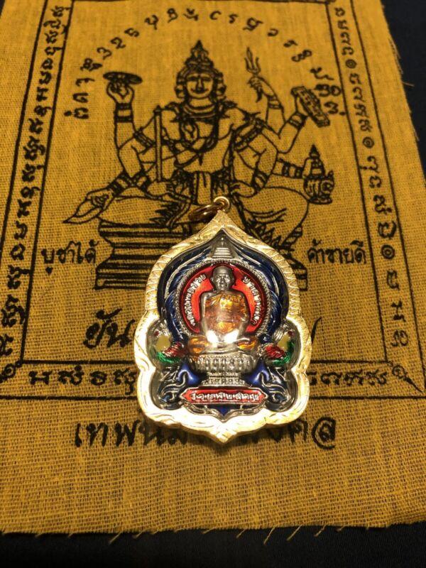 Buddha Amulet Meditation Pendant Goldplated Case #6