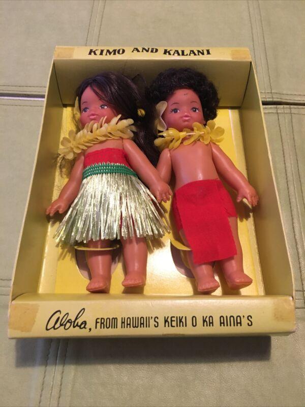 Vintage Hawaiian Dolls, Hong Kong, Kimo & Kalani, Mint, In Original Box