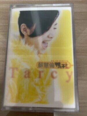 Tarcy Su 蘇慧倫 - Duck & Tarcy Korea Rare Cassette New and Sealed 1997