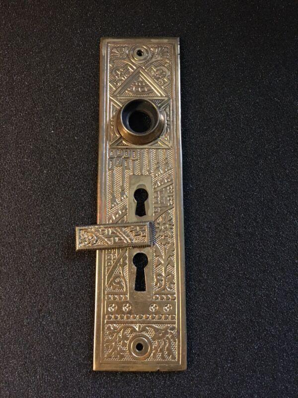 Antique Corbin Ceylon Fancy Brass EASTLAKE  Double Keyhole Backplate