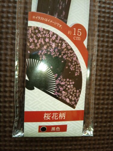 15cm (mini size)Japanese Folding Fan  Cherry Blossoms  (black)