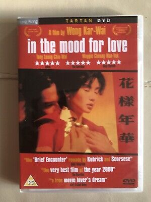 In the Mood for Love DVD (2001) Maggie Cheung, Tony Leung