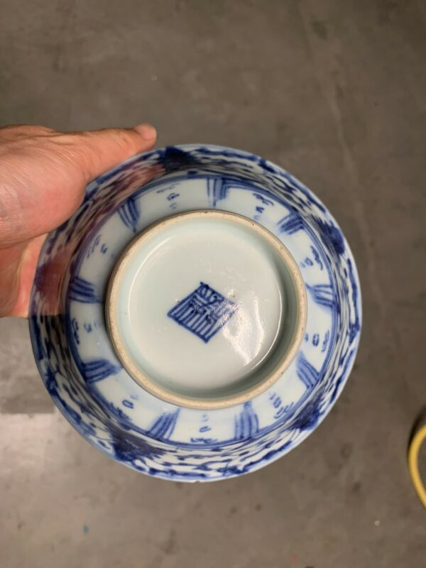 Hand Painted Antique Chinese Blue and White Bowl with Mark